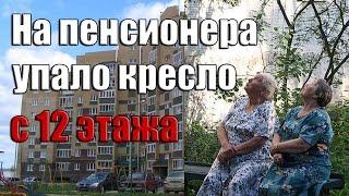В Москве пенсионер вынужден жить на лестничной клетке из за черных риэлторов
