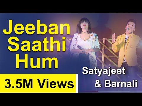 Jeevan Saathi Hum  | FT Barnali Hota & Satyajeet Jena| Hindi Superhit Song