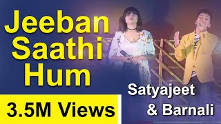 Jeevan Saathi Hum  | FT Barnali Hota & Satyajeet Jena | Hindi Superhit Song