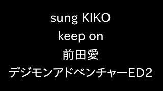 感動するな・・・!!。゚\(゚`Д´゚)/゚。ゥオオ!!! singer KIKO 情報配信チャンネル...