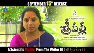 Telugutimes.net MP Kavitha Byte About Srivalli Movie