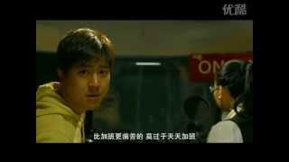 《麻辣甜心》 預告 Sweet Heart Trailer
