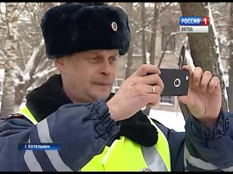 В Котельниче прокуратура проверяет, как убирают снег с крыш домов и на тротуарах(ГТРК Вятка)