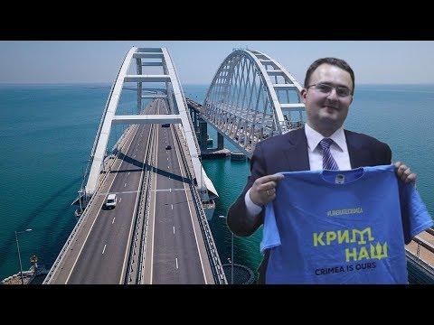 За Крымский мост: в Украине готовят новый удар по РФ