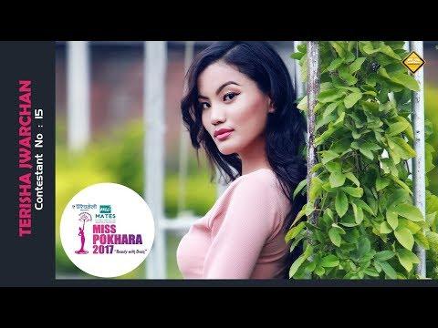 Miss Pokhara 2017 | Terisha Jwarchan | Contestant 15 - YouTube