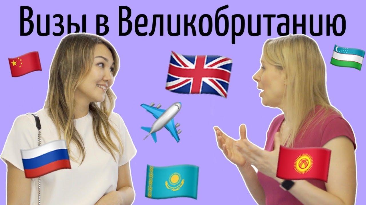 Работа для девушки в англии работа для девушки по две недели