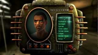 "Lets-Play ""Fallout new vegas"" Начало начал. 1 ч."