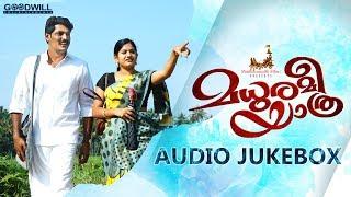 Madhuramee Yaathra Audio Jukebox | Nikhil Prabha | Maanav