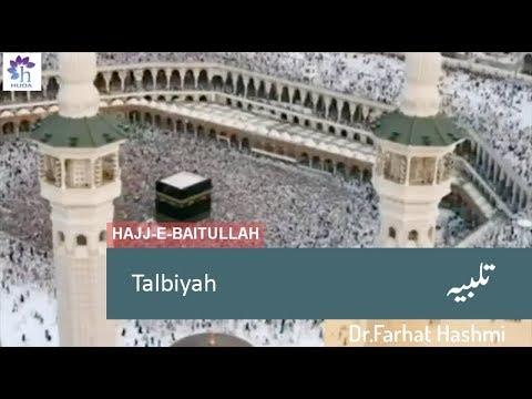 Talbiyah