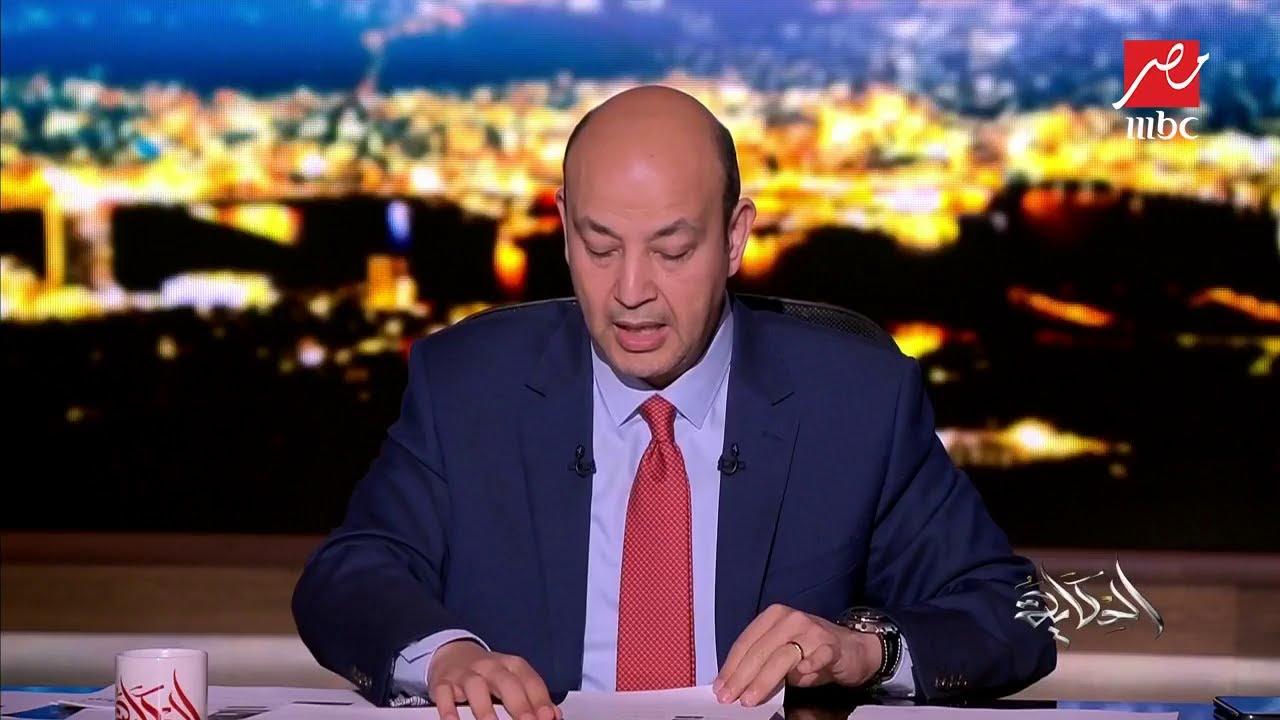 حرامي ينقذ مدير أمن الإسكندرية السابق من إحدى محاولات اغتياله.. سرق عربية المتفجرات بالصدفة