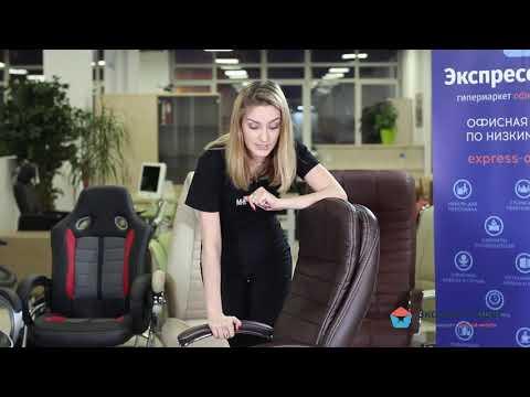 Обзор кресла для руководителя Valencia M