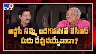 CPI Narayana in Encounter With Murali Krishna