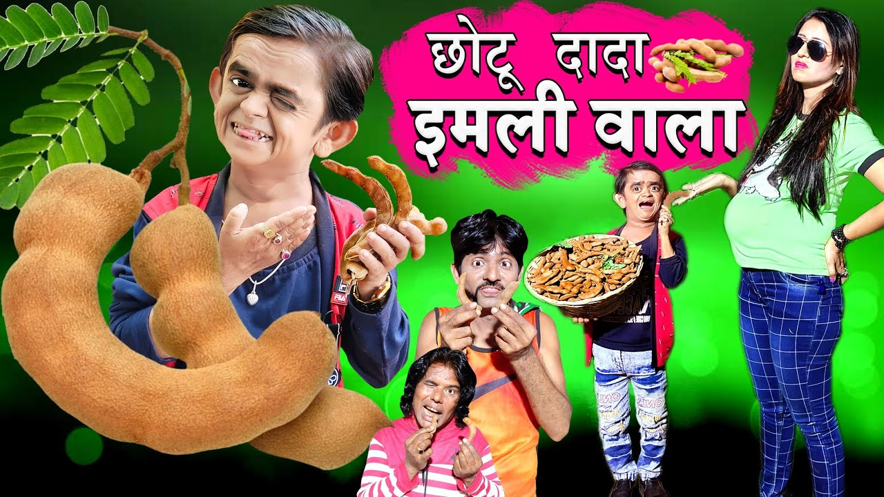 CHOTU DADA IMLI WALA | छोटू दादा इमली वाला | KHANDESH HINDI MORAL STORY | CHOTU COMEDY VIDEO