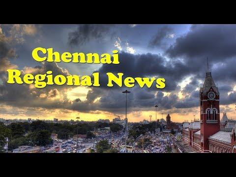 Chennai Regional News | 30.08.2017