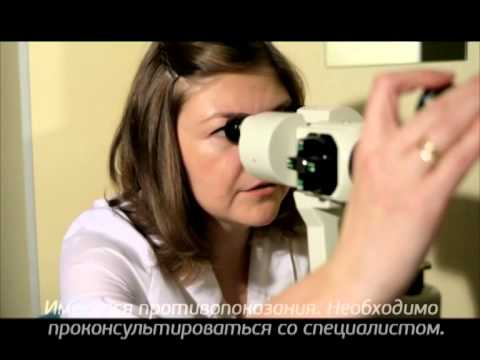 "Клиника ""Медлайф"". Офтальмология. Пермь"