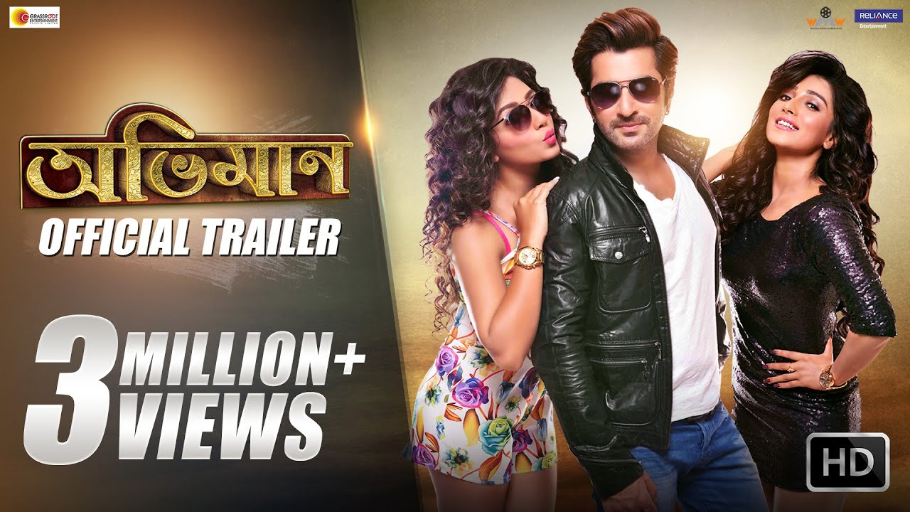 Abhimaan Movie Review 3/5 Critic Review of Abhimaan by Times of India