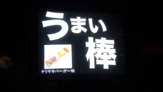 FULL SET: http://bit.ly/d2f2LX 打首獄門同好会 http://www.uchikubi.c...