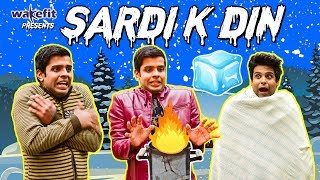 SARDI K DIN | The Half-Ticket Shows