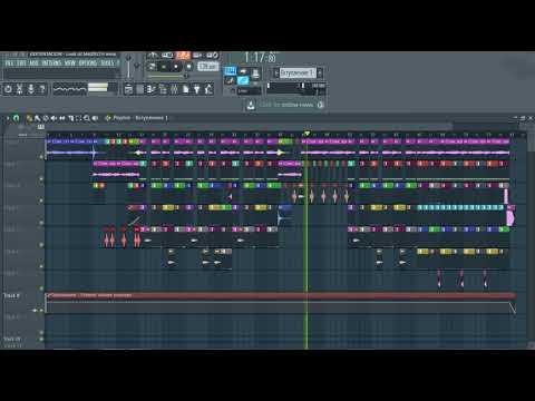 XXXTENTACION - Look At Me Instrumental Remake FL Studio 12
