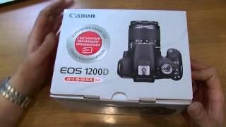 Обзор зеркальной камеры Canon EOS 1200D распаковка и комплектация Veryvery.ru(Фотографии, которыми вы будете гордиться Снимайте качественные фотографии и видео с уникальным характером..., 2014-06-13T09:03:48.000Z)