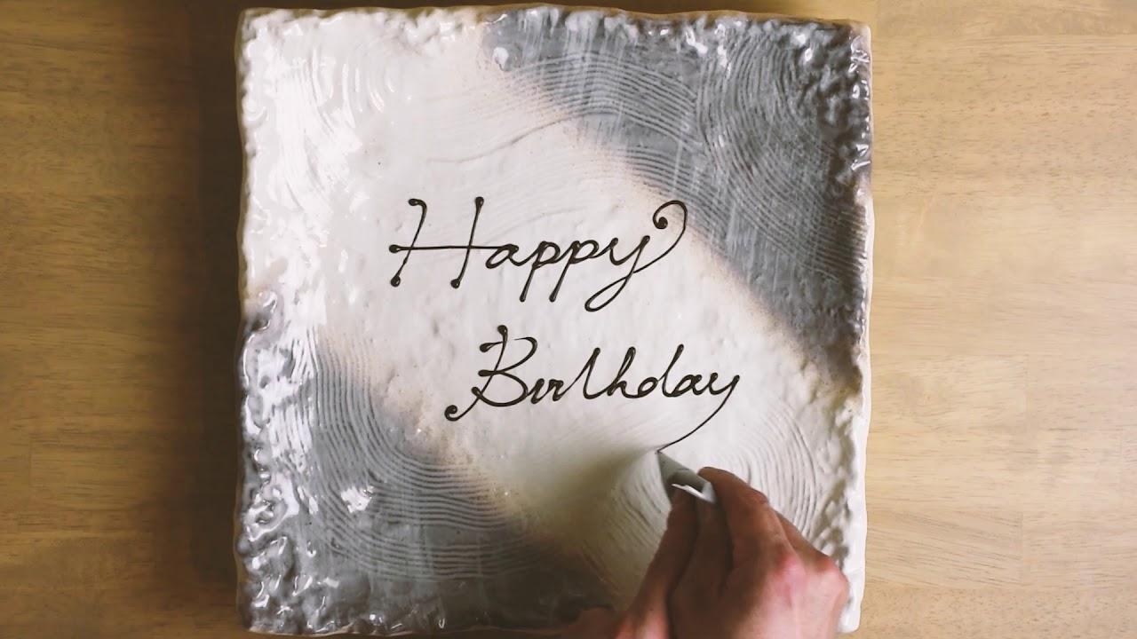 体 筆記 happy birthday