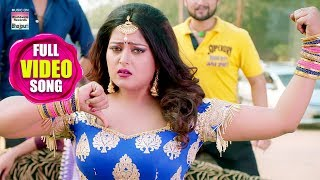 BALAMUA MARELA DIPS | Anjana Singh | New Bhojpuri Movie Full Video Song 2019