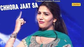 Chhora  Jatt  Sa छोरा जाट सा ||  Sapna  Chaudhary || New Haryanvi Song ||  Surat Gujraat