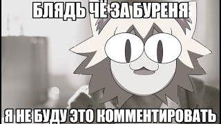 Baldi Has A Sparta Venom Remix