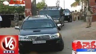 Will Telangana CM KCR Convoy Colour Sentiment Works ? || V6 Ne…