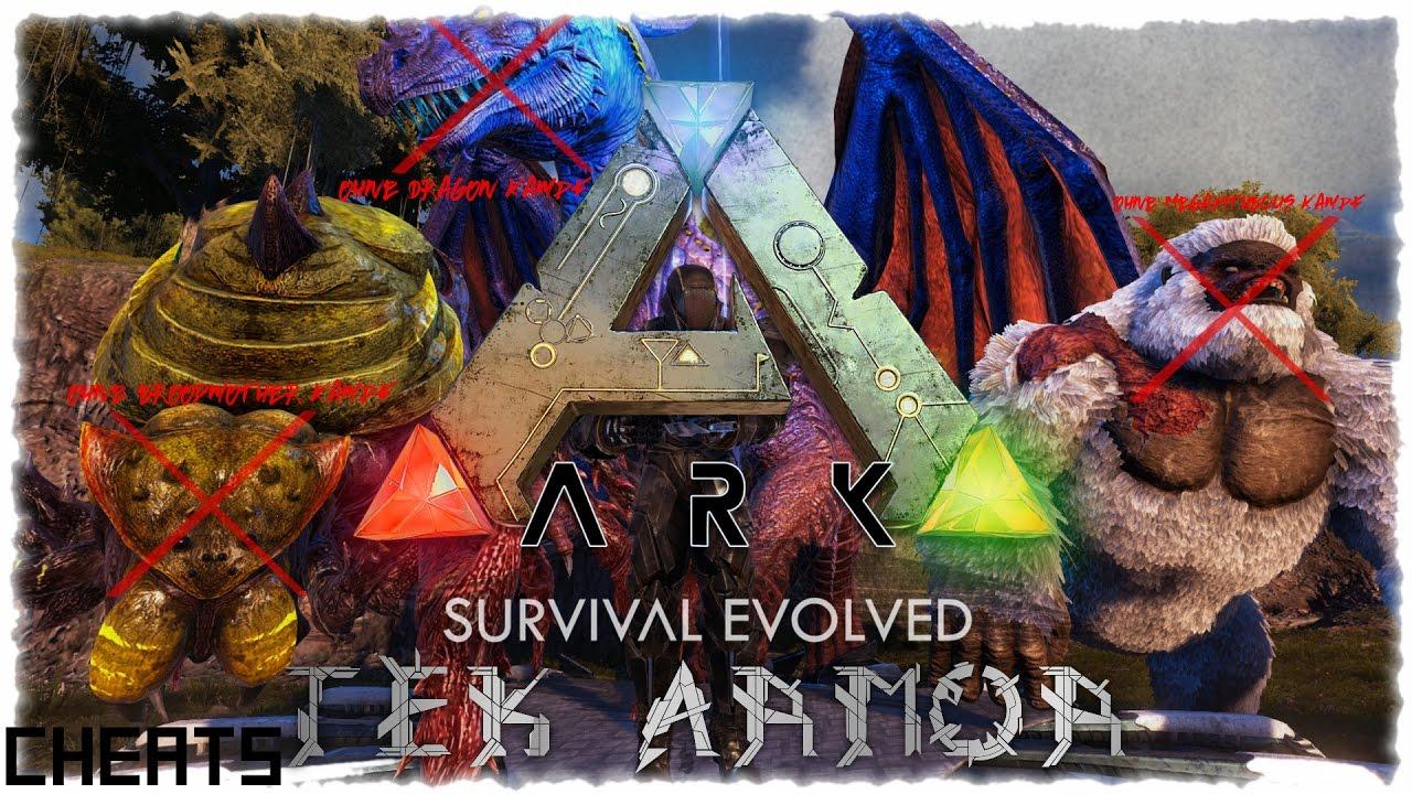 Ark survival evolved tek armon ohne bossfight hddecheats ark survival evolved tek armon ohne bossfight hddecheats download malvernweather Images