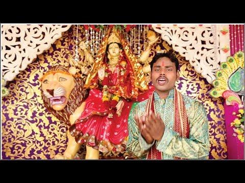 Mai Ke Sherwa Ho | Vishun  Kumar Sonkar | Verkha Vishkarma | Devi Geet 2017