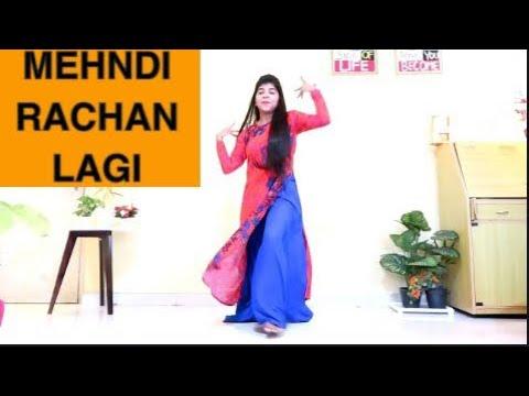 Mehndi Rachan Lagi | Dance For Mehndi,Sangeet | Easy Steps For Beginners | Ruchistylecorner