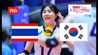 ดูวอลเลย์บอลสด วอลเลย์บอลหญิงไทย วันนี้