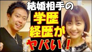 小林麻耶の結婚相手の学歴と経歴がヤバい!市川海老蔵の真相は?!【芸NOW★ちゃんねるん】