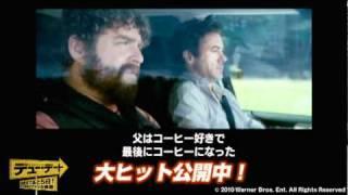 遠藤舞(アイドリング!!!)さんが最新の映画情報をお届け!