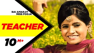 Bai Amarjit Miss Pooja Teacher | Punjabi Songs | Speed Records