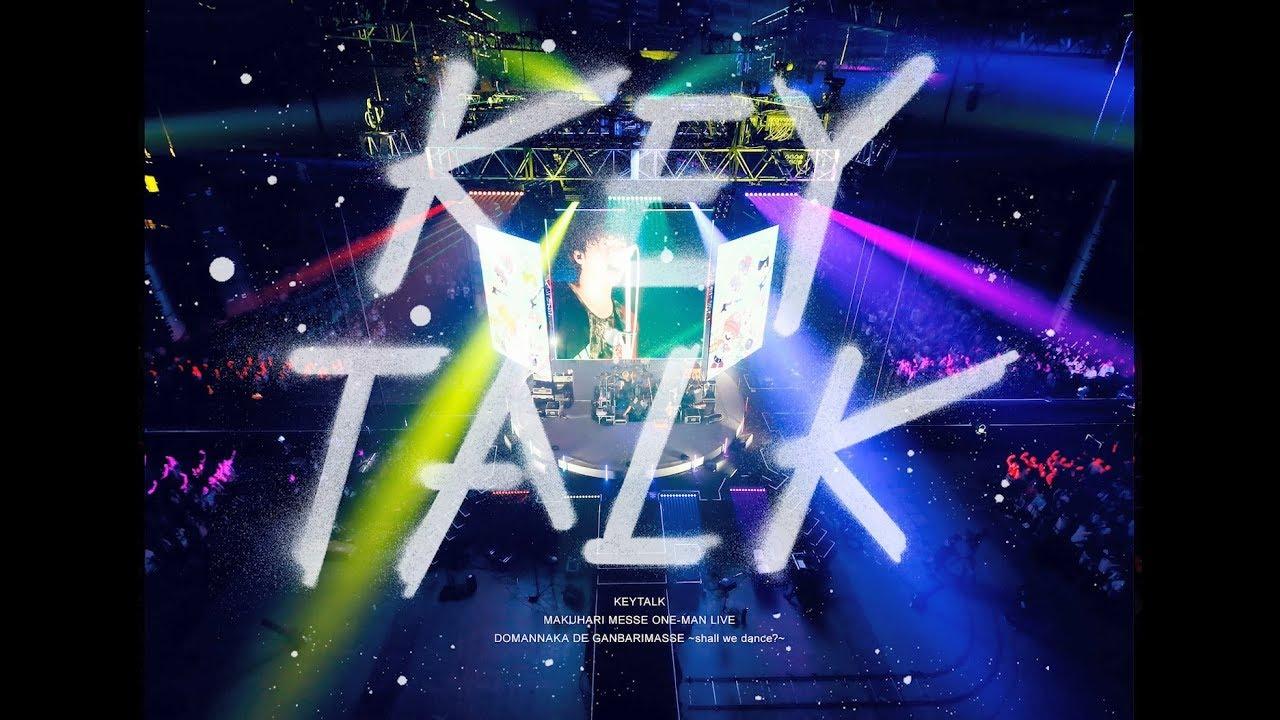Keytalkが選んだ18年の年間ベスト Rolling Stone Japan ローリングストーン ジャパン