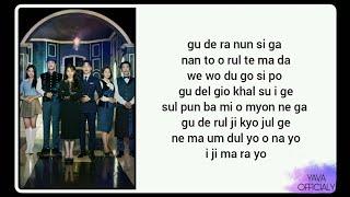 TAEYEON (태연) - All About You [Hotel Del Luna (Ost Part. 3)] Easy Lyrics