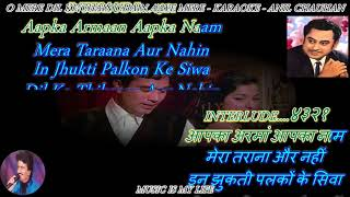 O Mere Dil Ke Chain - Karaoke With Scrolling Lyrics Eng. & हिंदी