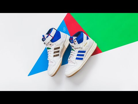 """Bodega x Adidas Forum 84 High """"Friends & Family"""" (333 Pairs): Review & On-Feet"""