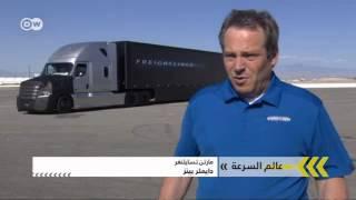 حافلة مرسيدس المستقبلية | عالم السرعة