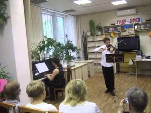 Концерт вокальной и инструментальной музыки.