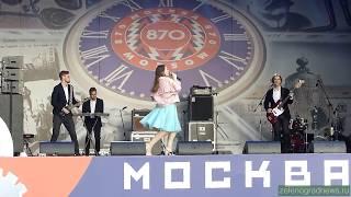 Mix Music Band - Время и стекло