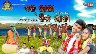 Ann Raja Ninn Rani//Singer Pramod Bagh,Pushpa Pradhan//Kisan kunha song
