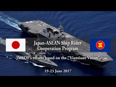 Japan-ASEAN Ship-Rider Cooperation Program