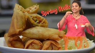 Crispy Vegetable Spring Rolls - Vegetables Spring Rolls with Store Bought wrapper sheets