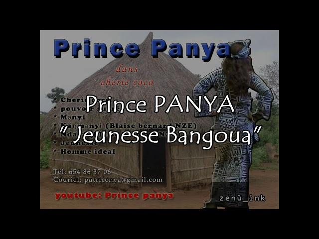 Jeunesse Bangoua - Prince Panya 4