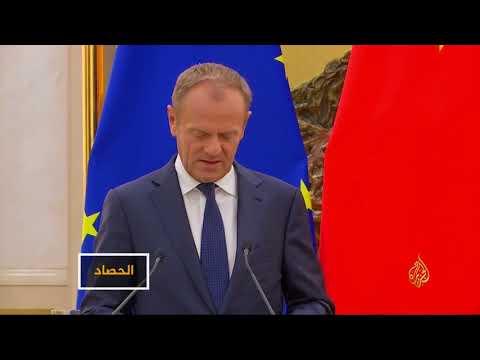 هل يصنع ترامب أزمة ثقة بين أميركا وأوروبا؟  - نشر قبل 2 ساعة