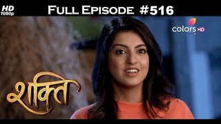 Shakti - 18th May 2018 - शक्ति - Full Episode