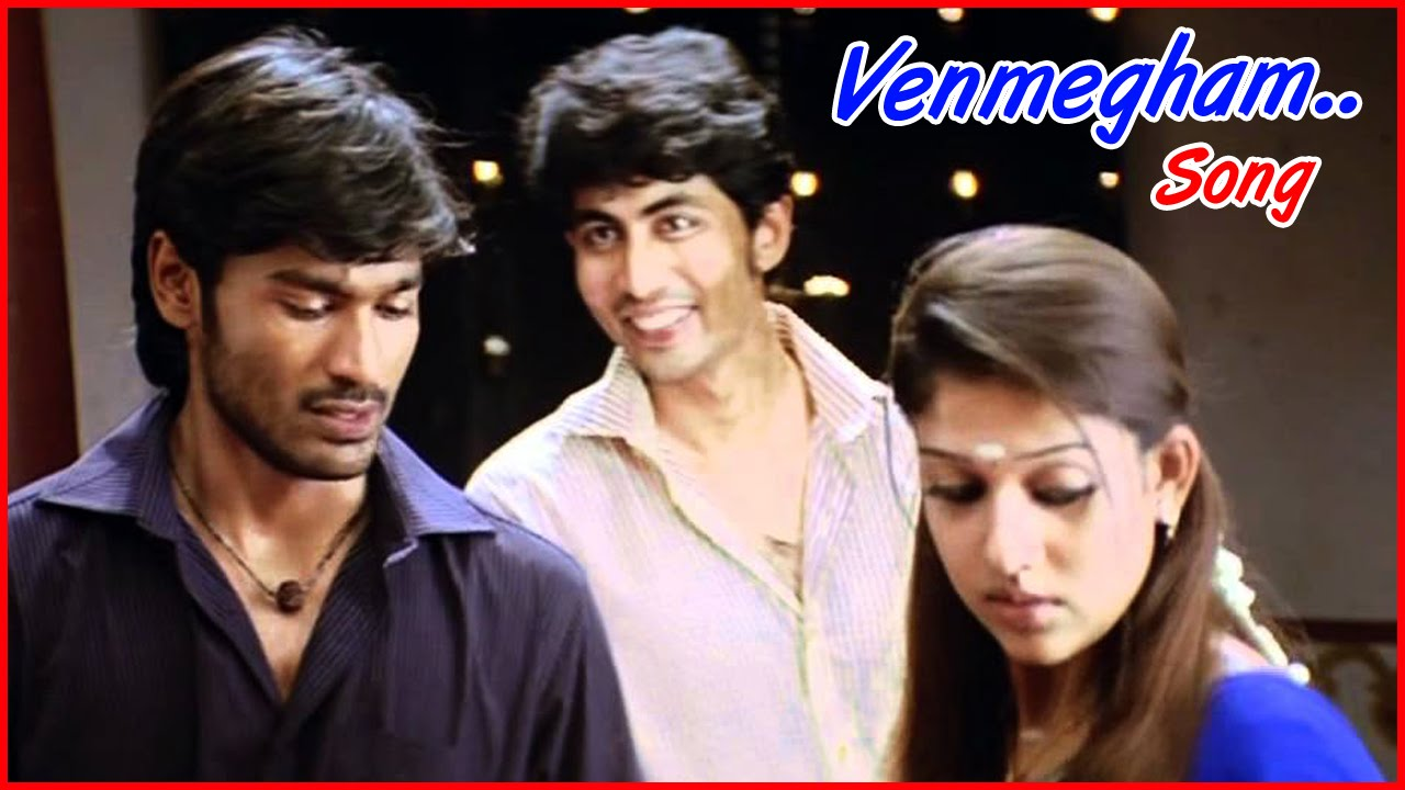 yaaradi nee mohini tamil movie venmegham song video